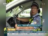 关注出行安全:广西贺州——司机帮系安全带  车辆失控酿事故