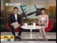 """北京:教育类APP""""涉黄""""罗生门——小猿搜题称被作业帮构陷""""涉黄""""  作业帮反指被诬告"""
