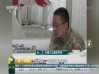 独家探访:攻坚克敌的中国陆战导弹