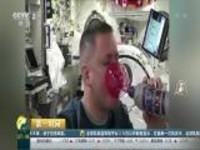 展示引力作用  宇航员太空吹泡泡