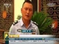 贵州遵义:男孩遭到劫持  保安徒手救人