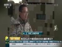 独家探访:国产红箭反坦克导弹家族集中亮相
