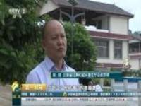 云南景谷:震后恢复重建完成  多产业发展引导农户致富