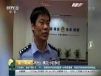 江苏镇江:男子伪装家属伺机行窃  警方蹲守抓现行