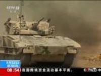 """2017中国兵器""""装甲与反装甲日"""":运输作战多面手——NV17步兵战车"""