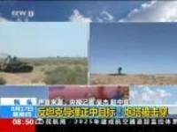 包头:三型国产反坦克导弹首度公开打靶