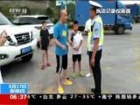 贵州思南:穿拖鞋驾车被罚  企图行贿逃避处罚
