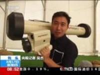 """2017中国兵器""""装甲与反装甲日"""":国产红箭反坦克导弹家族集中亮相"""