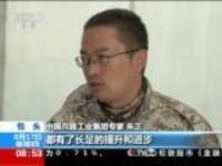 """2017中国兵器""""装甲与反装甲日"""":主动防御系统——坦克""""智能防弹衣"""""""