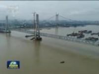 联播快讯:世界最大跨度三塔重载铁路斜拉桥完工