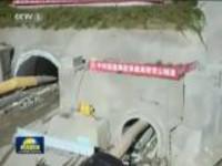 联播快讯:大瑞铁路高黎贡山隧道取得阶段进展