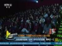 小成本影片逆袭:《冈仁波齐》成功逆袭  票房近一亿