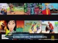 迪士尼终止与网飞合作  将推出自己的流媒体平台