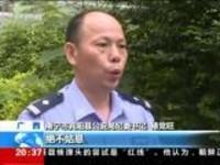 广西南宁:穿日军装在高铁站作秀  2人被行拘
