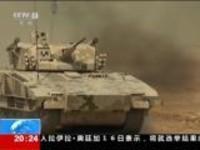 装甲与反装甲:盾更坚  矛更锐  运输作战多面手——NV17步兵战车