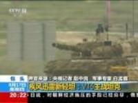 装甲与反装甲:盾更坚  矛更锐  国产新型坦克装甲车首度集中亮相