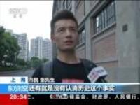 上海:穿日军制服在四行仓库拍照引众怒