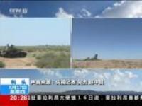 装甲与反装甲:盾更坚  矛更锐——国产红箭反坦克导弹家族集中亮相