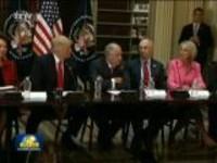 联播快讯:特朗普解散两个政府商业顾问团