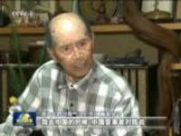 """央视记者探访日本二战""""毒气岛"""":毒气制造者——我是战争加害者"""