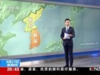 朝鲜半岛局势:多方强调对话解决半岛问题