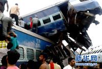 这是8月19日在印度北方邦穆扎法尔纳加尔拍摄的火车出轨事故现场。据印度媒体19日报道,当天下午6时左右,印度北方邦一列火车6节车厢脱轨,已造成6人死亡、34人受伤。 新华社发