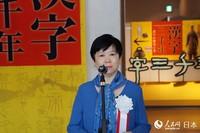 中国人民对外友好协会会长李小林致辞