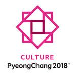 文化奥运标志