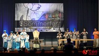 开幕式上国学表演《诗经·鹿鸣》,秦浩摄