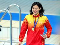 全运会女子50米自由泳决赛 广东队刘湘夺冠