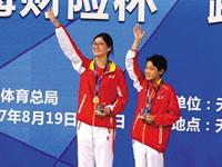 中文观潮:全运会,连着世界赛场