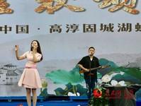 歌手演绎由高淳民歌《采红菱》改编的摇滚歌曲。
