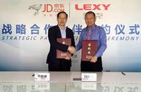 莱克电气董事长倪祖根(左)与京东集团副总裁闫小兵(右)共同签署战略合作协议