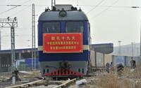 10月19日,X9091次列车从中欧班列乌鲁木齐集结中心缓缓驶出。