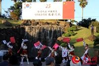 思索之苑举行庆祝中韩建交25周年纪念活动。