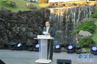 中国驻济州总领事冯春台致辞。