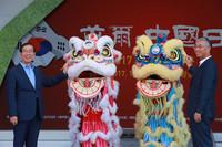 """10月22日,韩国首尔,中国驻韩国大使邱国洪(右)和首尔市长朴元淳一同执笔为醒狮点睛,为2017""""首尔·中国日""""揭开序幕。"""