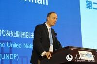 联合国开发计划署副国别主任何佩德在现场致辞。