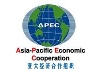 共绘二〇二〇年后亚太合作新愿景