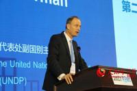 联合国开发计划署副国别主任Patrick Haverman致辞