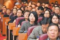 学习贯彻党的十九大精神中央宣讲团报告会侧记