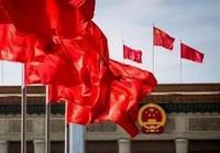 李君如:谱写社会主义现代化新征程壮丽篇章