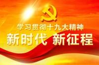 生动扎实 以中国梦激扬青春梦