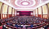 中共十九大精神对外宣介团访问日本