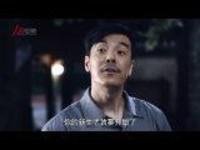 《光影人生》第四期 海一天:我要成为中国第一反派
