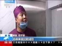 青海西宁:重伤雪豹首次进行股骨复位手术