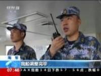 海军:援潜救生演练  提升执行任务能力