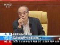 """北京:实案普法——13名部级领导旁听""""民告官""""庭审"""