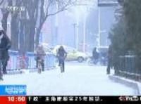 """多地""""初雪""""迟到 今冬为何难下雪"""