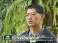 新时代  新气象  新作为:云南——联合保护  构建跨境生态长廊
